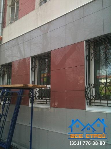 договор монтажа фасада образец